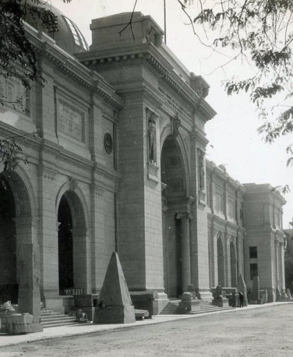 1900s photograph of the Cairo Museum