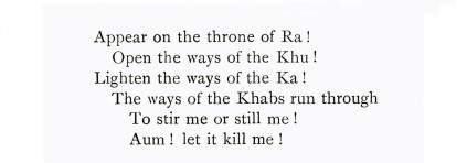 Aum! Let it kill me!, Paraphrase, TSK1912 E.V.